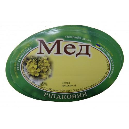 Мед Рапсовый (62х90)