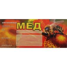 Мед (116х50)