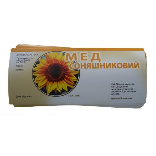 Мед Подсолнечный (116х50)
