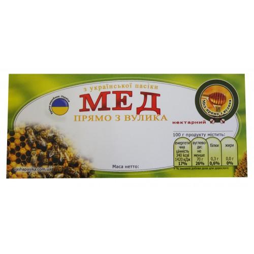 Мед з Прямо з вулика (116х50)