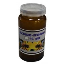 Оливково-прополисная масло (33гр.) Мазь