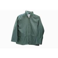 Куртка дощовик, моро