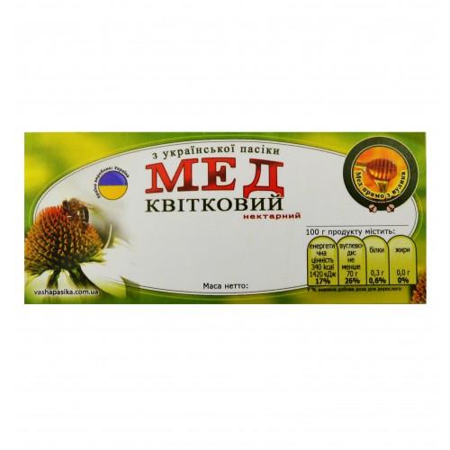 Этикетка Мед Квітковий (116х50)