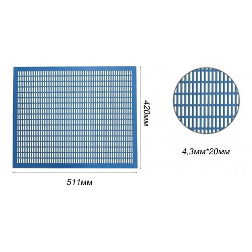Роздільна решітка пластикова на 10 рамок 42,0см х 51,0см Lyson_1
