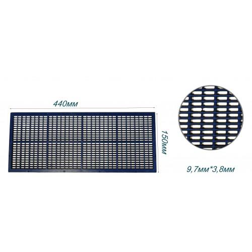 Решітка для відокремлення пилку пластикова широка 40,3см х 14,8см Lyson_1